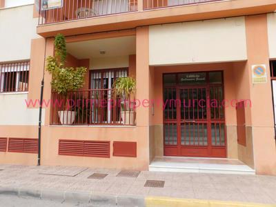 Ref:1615 Apartment For Sale in Bolnuevo